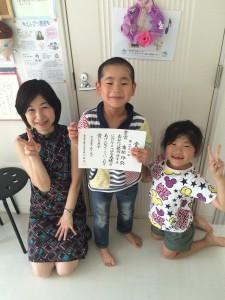 えんぴつ生徒さん硬筆展金賞受賞
